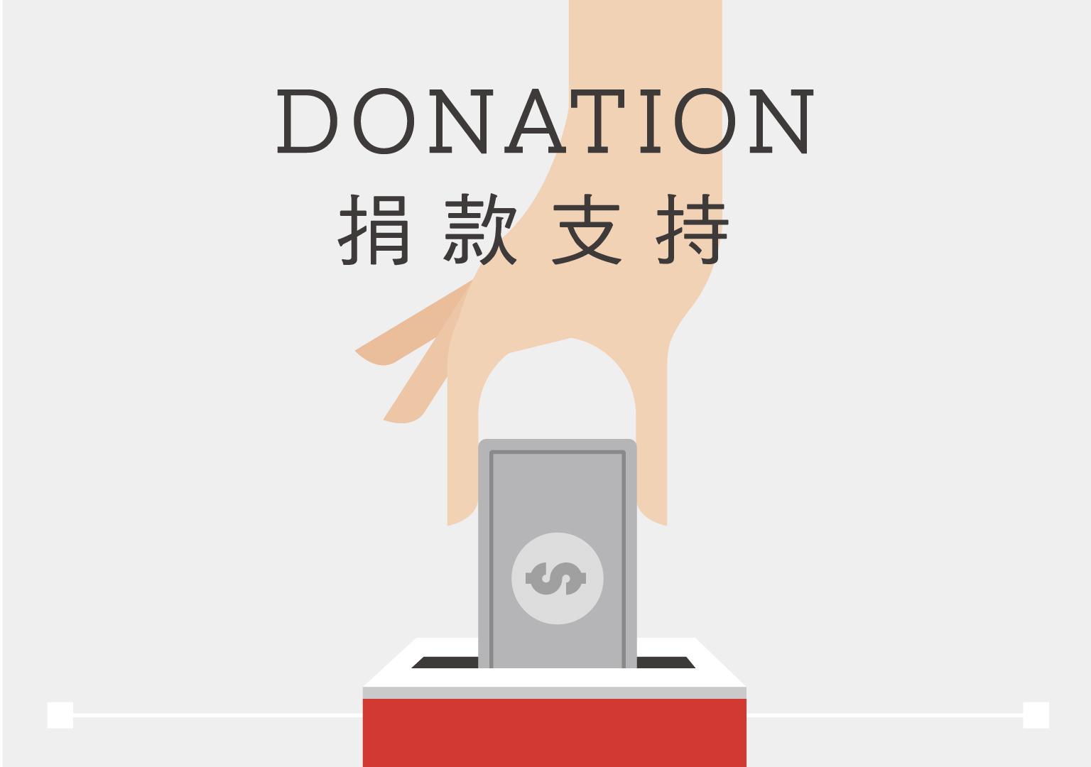 donation_d