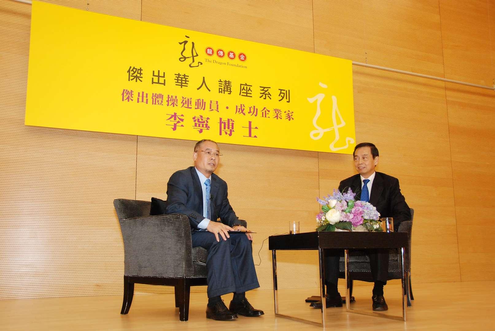 2010 LI Ling