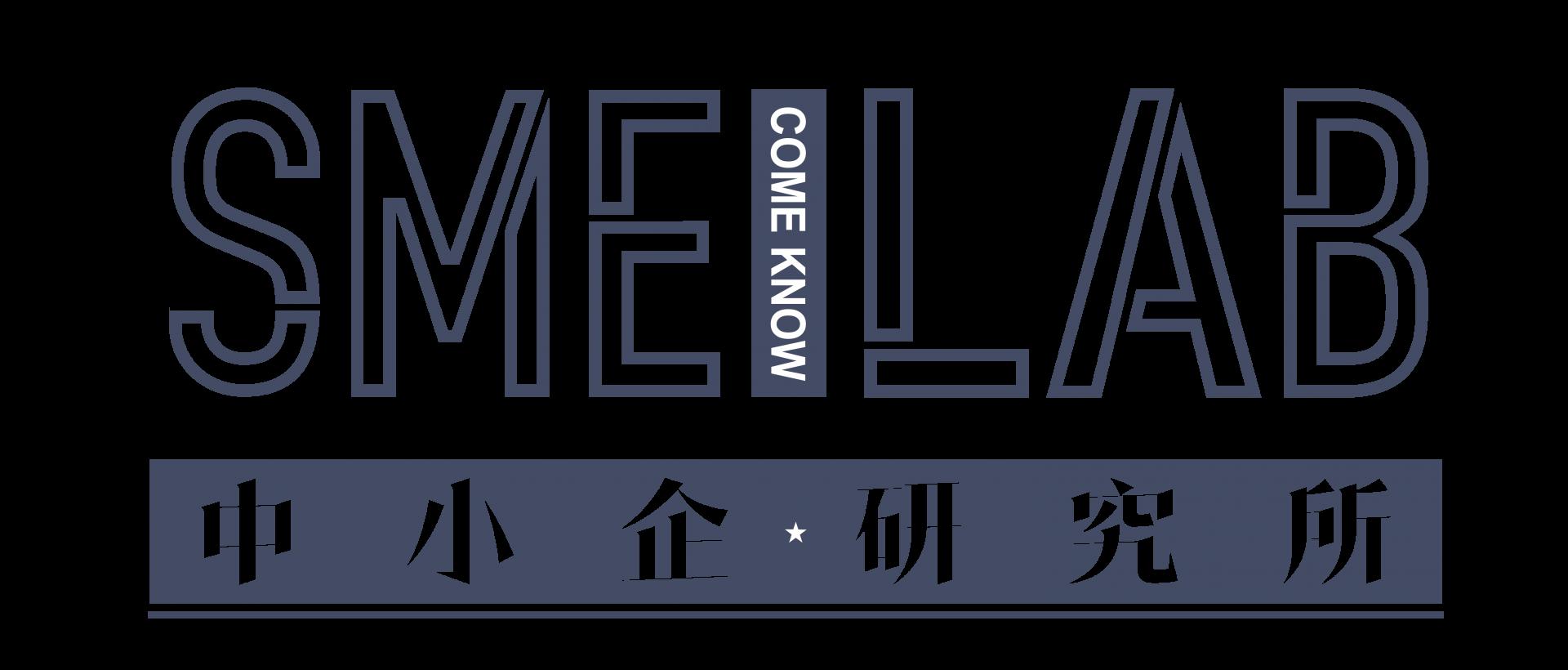 03_SMELab-logo