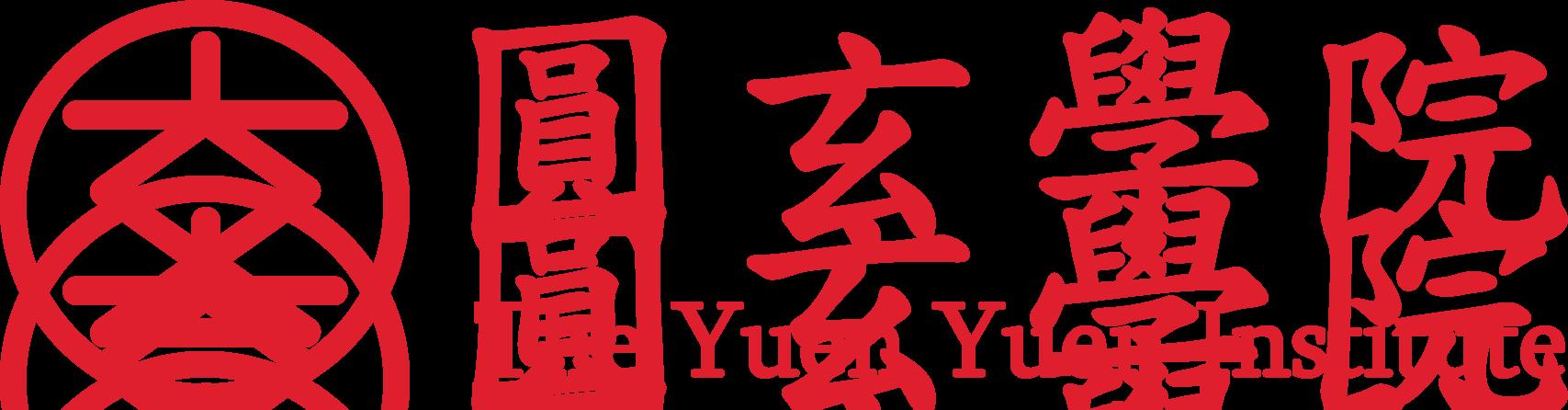 II5 Yuen Yuen Institute_d-words