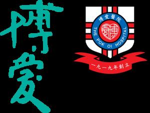 III2 Pok Oi logo